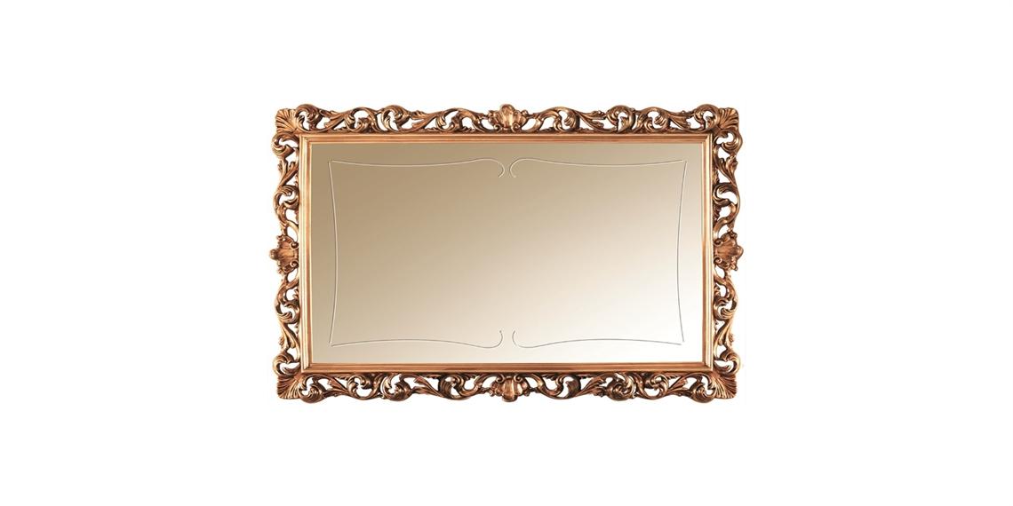 Golden Mirrors Dining Room