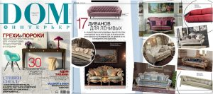 dom&interior russia october 2014
